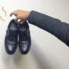 本当?脱いだ靴の臭いがクサイ時に10円玉効果を使う消臭方法
