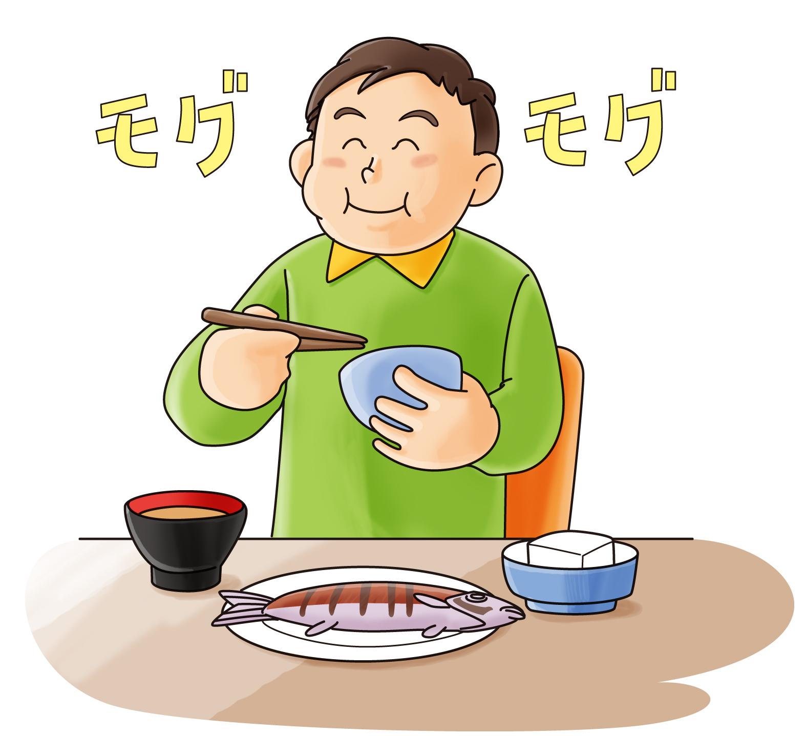 胃 もたれ 対処 胃もたれ(胃が重い・胃が苦しい・消えない満腹感) 仙台市泉区から...