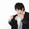 加齢臭の原因である皮脂の分泌のピークは何歳から?