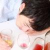 間違い!お酒を飲んで酔を早く覚ます時によくする方法とは?本当は・・・