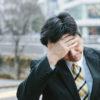 頑張り過ぎ注意!性格によって疲れ方が大きく変わる訳とは?